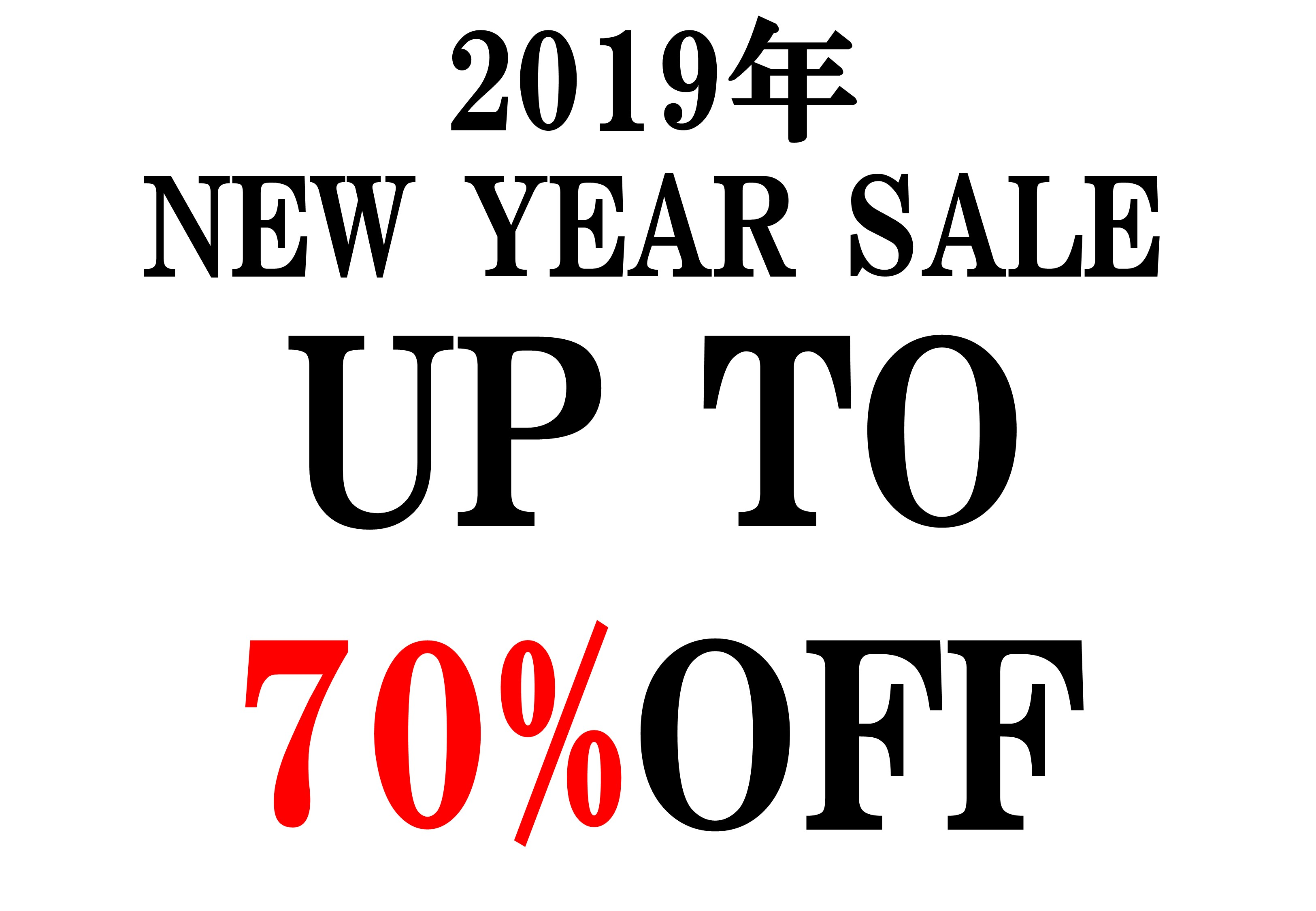 NEW YEAR SALE 2019-2